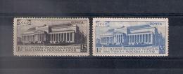 Russia 1932, Michel Nr 422-23A, Mint, No Gum - 1923-1991 USSR
