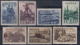Russia 1941, Michel Nr 786-92, MH OG - 1923-1991 USSR