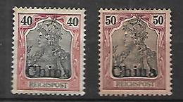 Allemagne  Bureaux En Chine 1900 Cat YT N° 25 Et 26  N*  MLH - Allemagne