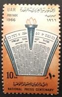 Egypt 1966 Centenary Of The National Press  X 5 - Egypt