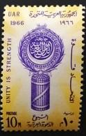 Egypt 1966 Arab Publicity Week - Egypt