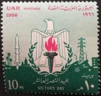 Egypt 1966  Victory Day  X 5 - Egypt