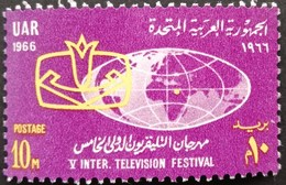 Egypt 1966  5th. Intl. Television Festival - Egypt