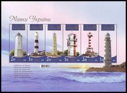 UKRAINE 2010. LIGHTHOUSES - LEUCHTTÜRME - PHARES. Mi-Nr. 1111-16 Block 83. MNH (**) - Oekraïne