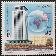 Egypt 1993 New Building For Ministry Of Foreign Affairs - Unused Stamps