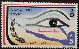Egypt 1988 Return Of Taba To Egypt - Egypt