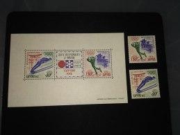 Gabon 1972 Olympic Winter Games SC#C121-C122, C122a - Gabon