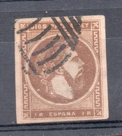SPAGNA 1875 CARLOS VII 1 REAL  Usato  BBB - 1875-1882 Kingdom: Alphonse XII