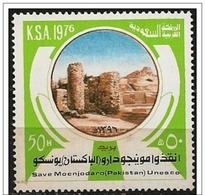 Arabia Saudita/Saudi Arabia/Arabie Saoudite: Sito Archeologico, Site Archéologique, Archaeological Site, Monejodaro - Archeologia