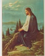 God, Lord, Jesus Orthodox Icon, Small Size, Unused - Jésus
