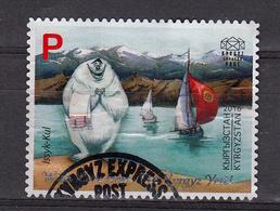 "Kyrgystan 2016 Waarde ""P"", Ijsbeer, Polar Bear, Sail, Zeilschip, Yeti, - Kyrgyzstan"