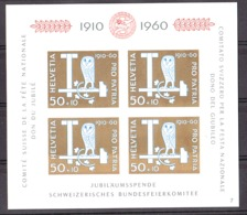 "Suisse - 1960 - BF N° 17 - Neuf ** - 50 Ans ""Pro Patria"" - Blocs & Feuillets"