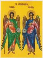 Michael And Gabriel Archangel, Angel, Orthodox Icon, Small Size, Unused - Saints