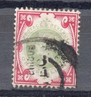 1887 GRAN BRETAGNA GIUBILEO VITTORIA 1 S. Usato - Grande-Bretagne (ex-colonies & Protectorats)