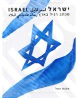 Ref. 259684 * MNH * - ISRAEL. 2011. NATIONAL FLAG . BANDERA NACIONAL - Flags