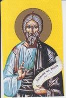 Saint John The Baptist, Orthodox Icon, Small Size (calendar Page) Unused - Saints