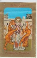 Saint Ignatius Orthodox Icon, Small Size (calendar Page) Unused - Saints