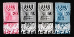 ISRAEL, 2003, Mint Never Hinged Stamp(s) , The Menorah, M1712--1715,  Scan M17216, With Tab(s) - Israel