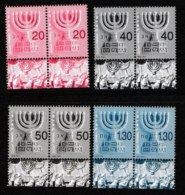 ISRAEL, 2003, Mint Never Hinged Stamp(s) , The Menorah, M1712--1715,  Scan M17217, With Tab(s) - Israel