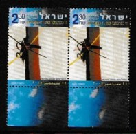 ISRAEL, 2003, Mint Never Hinged Stamp(s) , Michael Gross, M1721,  Scan M17224, With Tab(s) - Israel