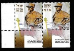 ISRAEL, 2003, Mint Never Hinged Stamp(s) , Ya'akov Dori, M1727,  Scan M17237, With Tab(s) - Israel