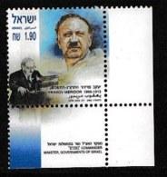 ISRAEL, 2003, Mint Never Hinged Stamp(s) , Ya'akov Meridor, M1728,  Scan M17238, With Tab(s) - Israel
