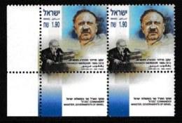 ISRAEL, 2003, Mint Never Hinged Stamp(s) , Ya'akov Meridor, M1728,  Scan M17239, With Tab(s) - Israel