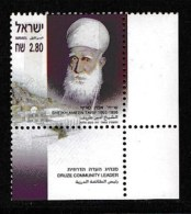 ISRAEL, 2003, Mint Never Hinged Stamp(s) , Sheikh Ameen Tarif, M1732,  Scan M17242, With Tab(s) - Israel