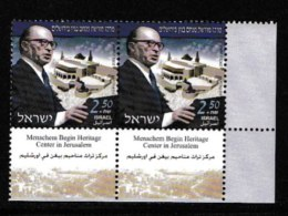 ISRAEL, 2004, Mint Never Hinged Stamp(s) , The Menachem, Michel Nr. Not Known, Scan M17260, With Tab(s) - Israel