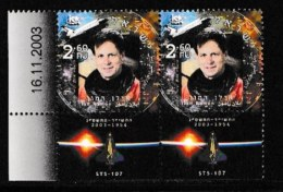 ISRAEL, 2004, Mint Never Hinged Stamp(s) , Ilan Ramon, Michel Nr. Not Known, Scan M17261, With Tab(s) - Israel