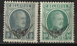 PIA - BEL -  1929-30 -  Francobolli Di Servizio : Francobolli Precedenti Sovrastampati -  (Yv SERV. 1-6) - Servizio