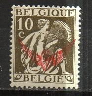 PIA - BEL -  1929-32 -  Francobolli Di Servizio : Francobolli Precedenti Sovrastampati -  (Yv SERV. 16-18) - Servizio