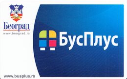 ANNUALY PREPAID BUS TICKET - SERBIA 1917 - Season Ticket