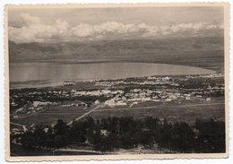 RUANDA-URUNDI - USUMBURA / THEMATIC STAMP - MASK/FLOWERS - 1956 - Ruanda-Urundi