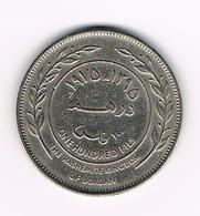 &-  JORDANIE  100  FILS ( 1 DIRHAM )  1975 ( 1395 ) - Jordanie