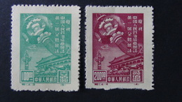 China - 1949 - Mi:CN 3-4II - Yt:CN 822-3*MNH - Look Scan - 1949 - ... Volksrepublik