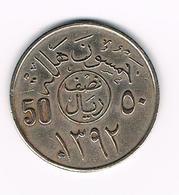 &-   SAUDI  ARABIA  50  HALALA (1/2 RIYAL) 1392 ( 1972 ) - Arabie Saoudite