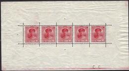 Feuillet à 5 Timbres, Michel: 121, Charlotte Face15c. Carmin: 1921 Naissance Du Prince Jean (2scans) - Blocks & Kleinbögen