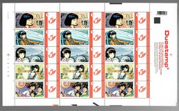 België/Belgique Duostamp 2008 Yoko Tsuno (Roger Leloup) - Volledige Vellen