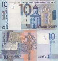 BELARUS 10 Rubles P 38 Replacement XX Serial 2009 ( 2016 )  UNC - Bielorussia