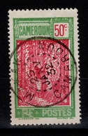 Cameroun - YV 119 Oblitere MAKAK - Camerun (1915-1959)