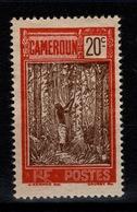 Cameroun - YV 112 N** - Unused Stamps