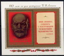 RUSSIE - BF146** - V.I. LENINE - 1923-1991 USSR