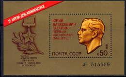 RUSSIE - BF150** - 20è ANNIVERSAIRE DU 1er HOMME DANS L'ESPACE - 1923-1991 USSR