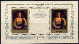 RUSSIE - BF158** - PEINTURE ITALIENNE DU MUSEE DE L'ERMITAGE - 1923-1991 USSR
