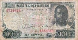 Equatorial Guinea 100 Bipkwele, P-14 (3.8.1979) - Fine - Guinée Equatoriale