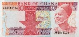 Ghana 5 Cedis, P-19c (6.3.1982) - UNC - Ghana