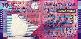 Hong Kong 10 Dollars, P-400a (1.7.2002) - UNC - Hongkong