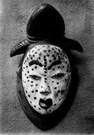 République Centrafricaine BANGUI Musée Boganda Masque Yakoma Bois Peint - Central African Republic