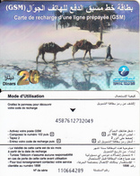 TUNISIA - Camels, Tunisie Telecom Recharge Card 20 Din, Used - Tunisia